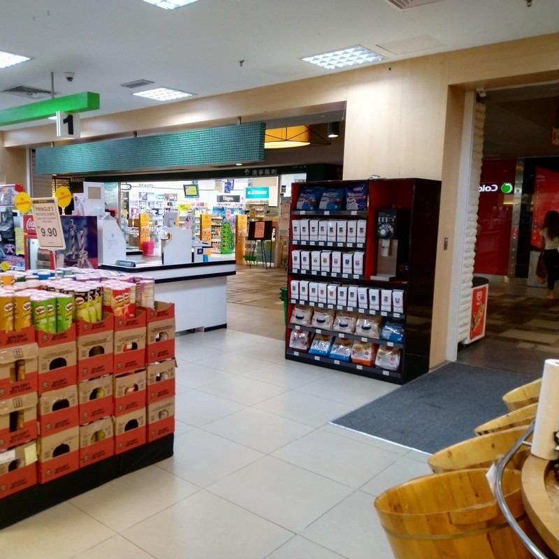 Mister Coffee KL Selangor Cold Storage Sunway Putra Mall